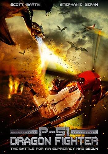 Изображение для P-51: Истребитель драконов / P-51 Dragon Fighter (2014) HDRip | Чистый звук (кликните для просмотра полного изображения)