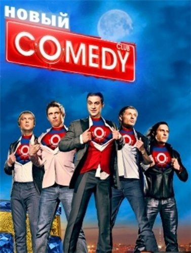 Comedy Club / Выпуск 481 (14.09.2018) HDTVRip by BigFANGroup
