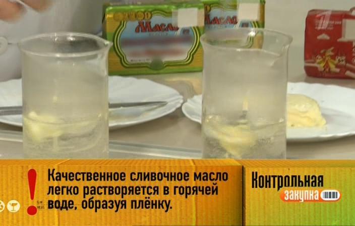 Проверка сливочного масла в домашних условиях
