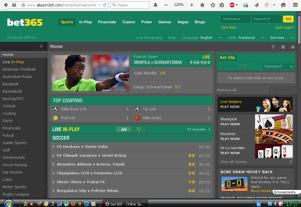 bet365 49s results